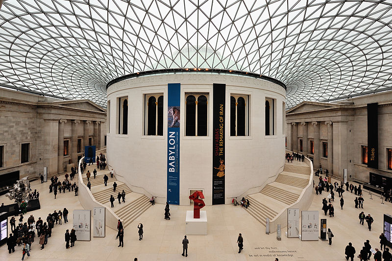 Londono muziejai
