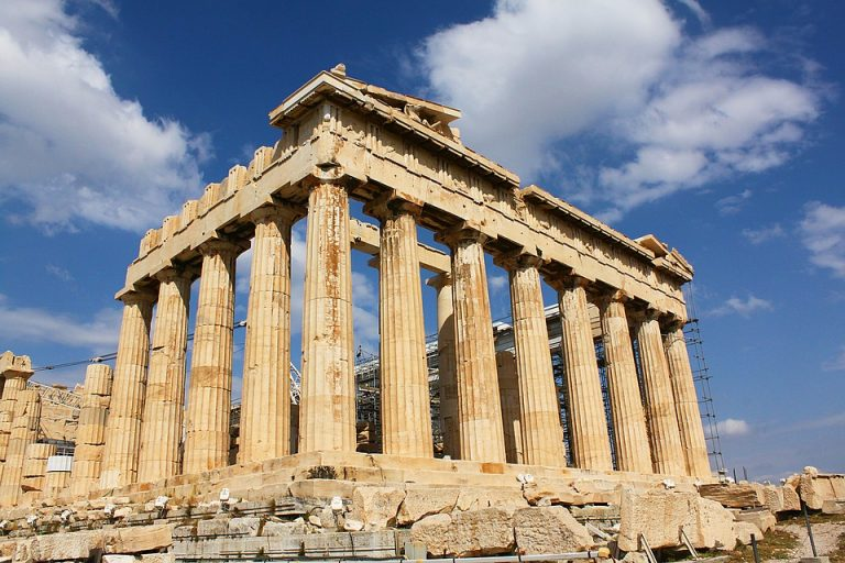 Atėnų akropolis