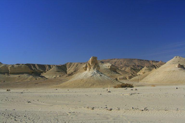 Izraelio kraštovaizdis